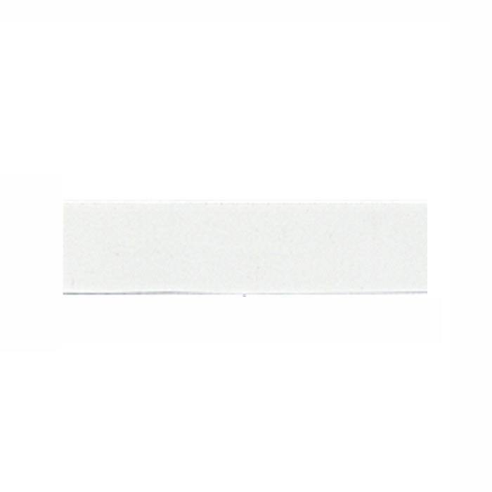 Blanco 2 | Kuicly